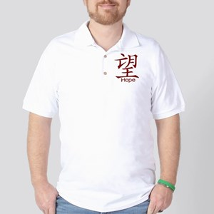 Hope in Chinese Golf Shirt