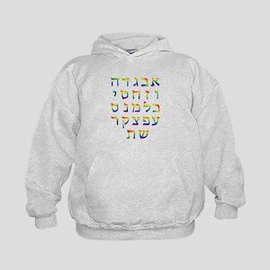 Alef Bet Rainbow Sweatshirt