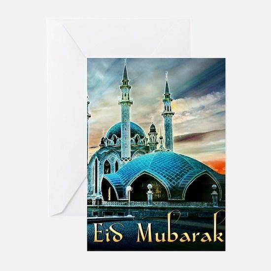 Eid Mubarak Muslim Mosque Islam Greeting Cards