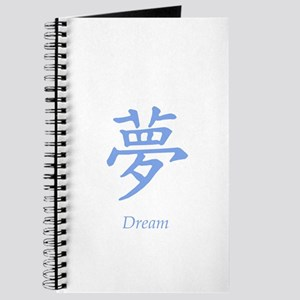 Blue Dream Chinese Character Journal