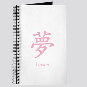 Pink Dream Chinese Character Journal