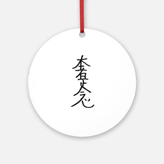 Hon-Sha-Ze-Sho-Nen Ornament (Round)