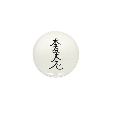 Hon-Sha-Ze-Sho-Nen Mini Button (100 pack)