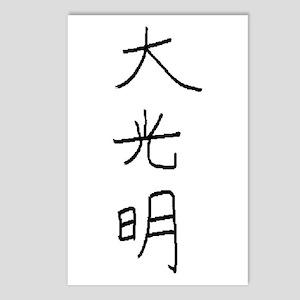 Dai-Ko-Myo (Mrs. Takata Hand Drawn) Postcards (Pac