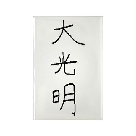 Dai-Ko-Myo (Mrs. Takata Hand Drawn) Rectangle Magn