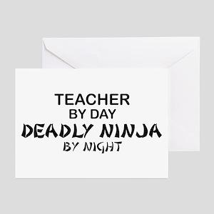 Teacher Deadly Ninja Night Greeting Cards (Pk of 1