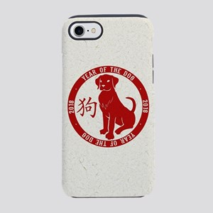 2018 Year Of The Dog iPhone 8/7 Tough Case