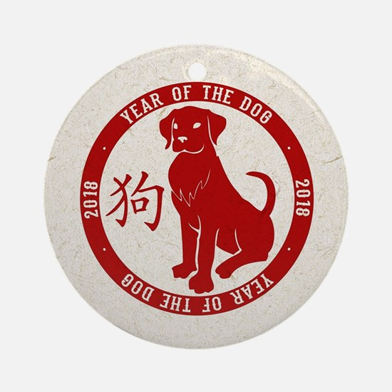 2018 Year Of The Dog Round Ornament
