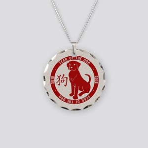 2018 Year Of The Dog Necklace Circle Charm