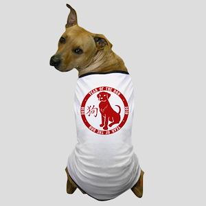 2018 Year Of The Dog Dog T-Shirt