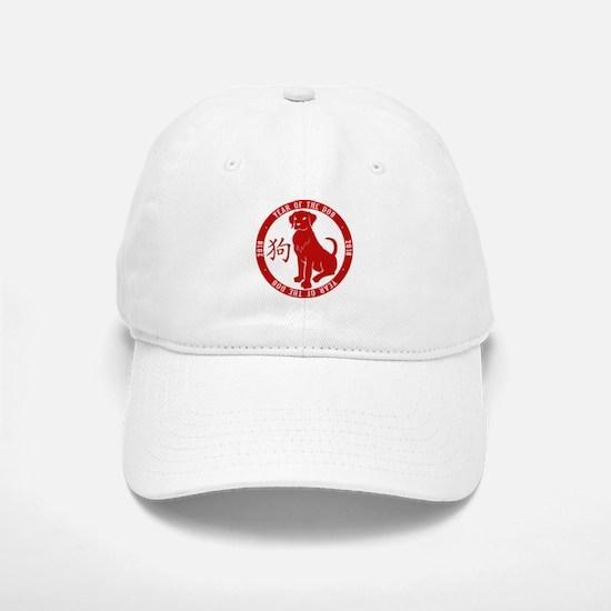 2018 Year Of The Dog Baseball Baseball Baseball Cap