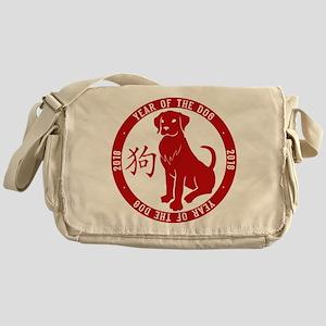 2018 Year Of The Dog Messenger Bag