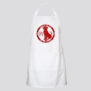 2018 Year Of The Dog Light Apron