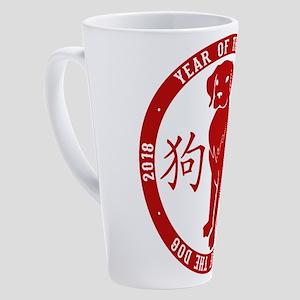 2018 Year Of The Dog 17 oz Latte Mug