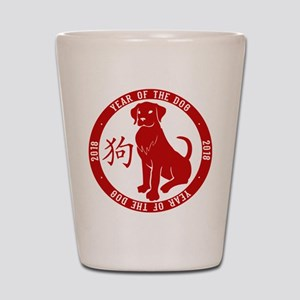 2018 Year Of The Dog Shot Glass