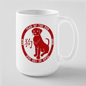 2018 Year Of The Dog Mugs