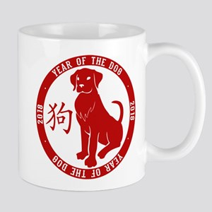 2018 Year Of The Dog Mugs