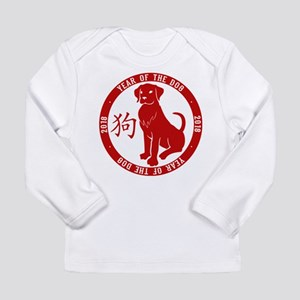 2018 Year Of The Dog Long Sleeve T-Shirt