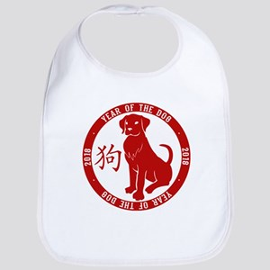 2018 Year Of The Dog Baby Bib