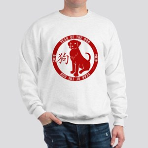 2018 Year Of The Dog Sweatshirt