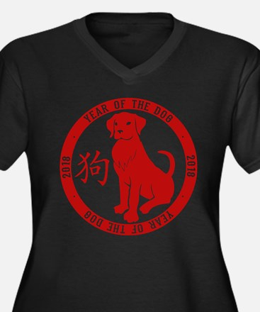 2018 Year Of The Dog Plus Size T-Shirt