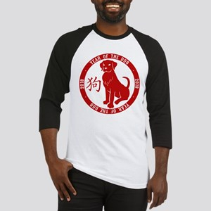 2018 Year Of The Dog Baseball Jersey