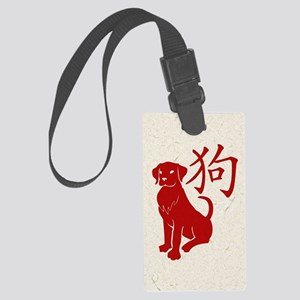 Year Of The Dog Large Luggage Tag