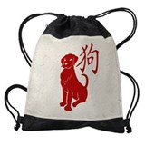 Chinese year of the dog Drawstring Bag