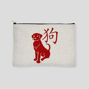 Year Of The Dog Makeup Bag