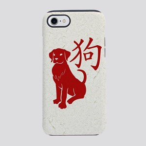 Year Of The Dog iPhone 8/7 Tough Case