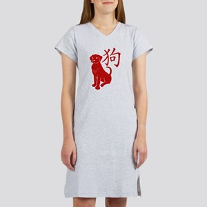 Cute Year Of The Dog T-Shirt