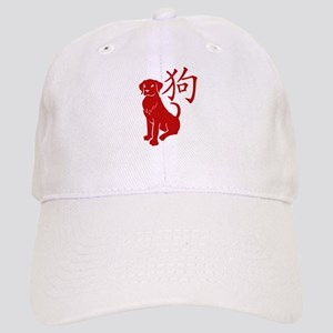 Cute Year Of The Dog Baseball Cap