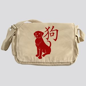 Cute Year Of The Dog Messenger Bag