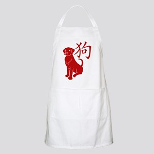 Cute Year Of The Dog Light Apron