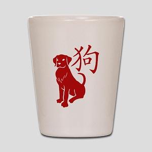 Cute Year Of The Dog Shot Glass