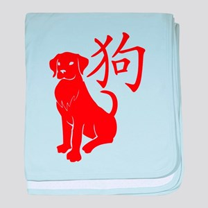 Cute Year Of The Dog baby blanket