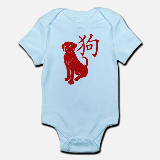 Cute Year Of The Dog Body Suit