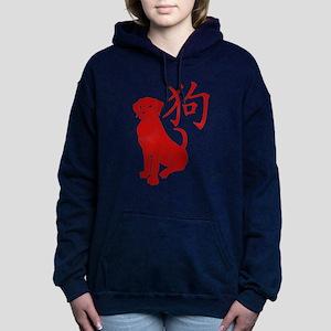 Cute Year Of The Dog Sweatshirt
