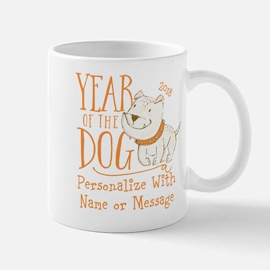 CUSTOM Cute Year Of The Dog Mugs