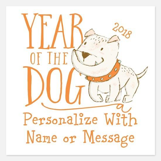 CUSTOM Cute Year Of The Dog Invitations