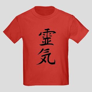 Reiki Kanji Kids Dark T-Shirt