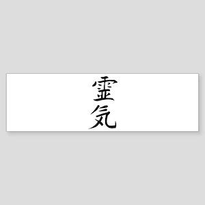 Reiki Kanji Bumper Sticker
