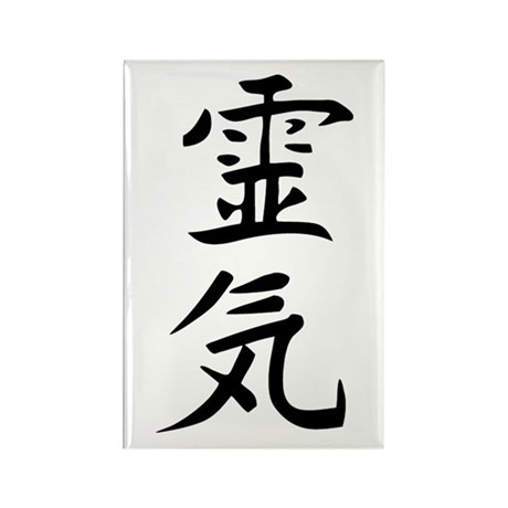 Reiki Kanji Rectangle Magnet (10 pack)
