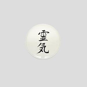 Reiki Kanji Mini Button