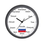 Russian (English) Language Wall Clock