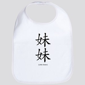 Little Sister Chinese Characters Family Member Bib