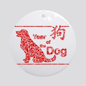 Year of the Dog - Chinese New Year Round Ornament