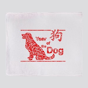 Year of the Dog - Chinese New Year Throw Blanket
