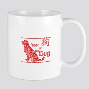 Year of the Dog - Chinese New Year Mugs