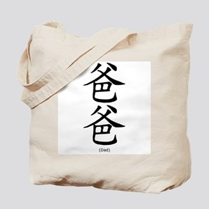 Father/Dad Chinese Characters Family Tote Bag